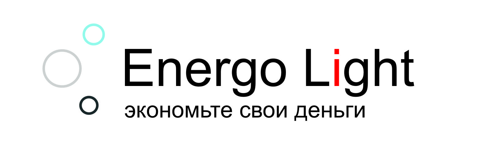 логотип Energo Light NEW.jpg